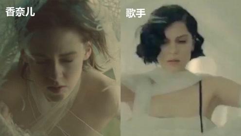 爆料大嘚吧:芒果台《歌手》结石姐宣传片涉嫌抄袭香奈儿香水广告!丢人到国外了