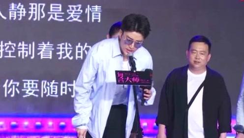 李小璐向贾乃亮认错被原谅? 网友:心疼马苏!