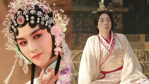 郭京飞、张一山、吴秀波、刘欢,这十位大佬的女装造型简直惊艳!