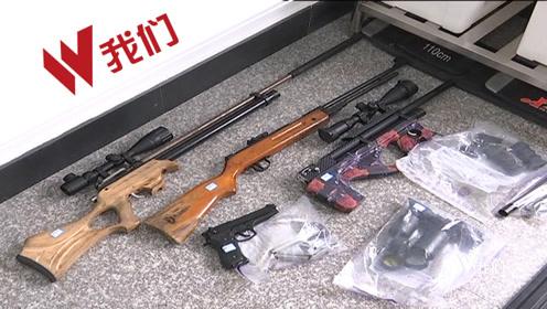 浙江舟山打掉非法制枪团伙 收缴6支枪数千发子弹
