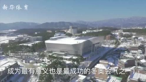 韩朝会谈视频曝光,奥运历史最高光时刻