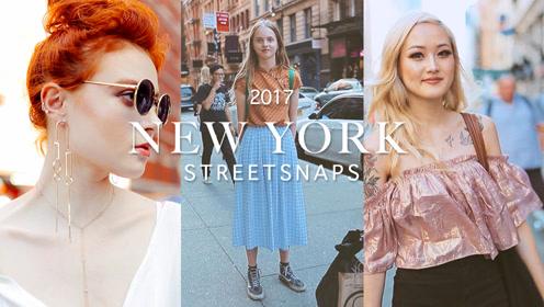实拍纽约街头潮人,看他们的早秋搭配秘籍!