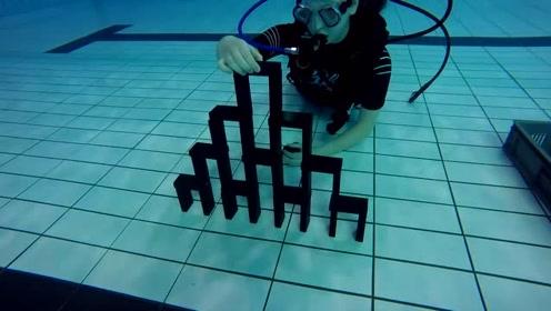 水里也能玩多米诺牌,佩服外国人的奇思妙想和动手能力
