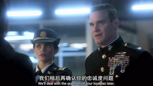 因为女超人,汉克火星人身份暴露,接受军方调查