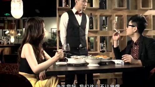 小伙吃饭时抽烟被服务员警告,没想到接下来做的事让女友不再理他