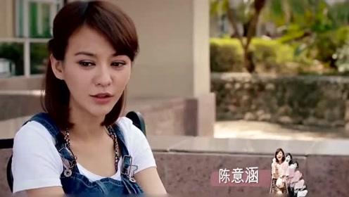 陈意涵大婚喜帖疑似曝光,伴娘是薛凯琪与张钧甯