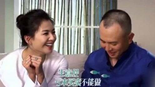 """刘涛被传与王珂离婚 晒""""家规""""高EQ反驳"""