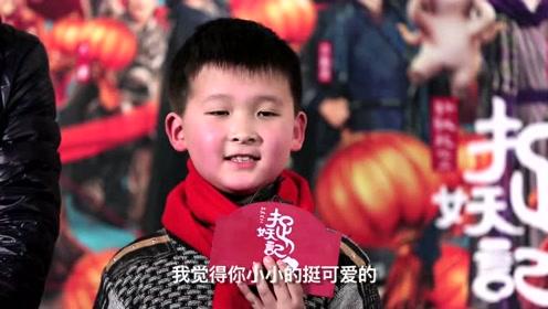 """《捉妖记2》亲子观影场口碑特辑 """"胡巴热""""引爆全国"""