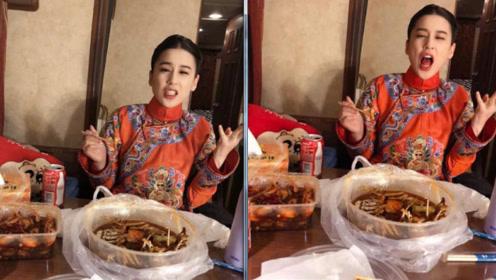 黄圣依大吃香辣蟹辣成表情包 老公视角下毫无偶像包袱