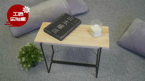 卧室放一个手作北欧风茶几 空间瞬间宽敞一倍