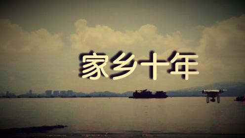 广东打工故事之《家乡十年》大叔沧桑的奋斗人生