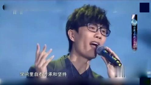 许嵩、孙涛一曲《书香年华》全是古文!一个被歌手耽误的诗人!