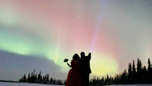 中国情侣在极光下举行婚礼 -30℃的北极有点冷