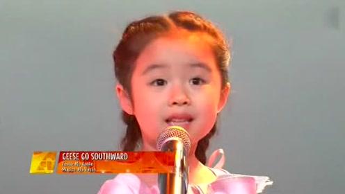 中国4岁小女孩在意大利演唱《大雁往南飞》,太牛了
