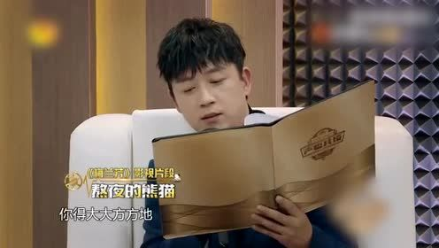 潘粤明配音《梅兰芳》师傅,可敬的人生态度,幽默的有趣灵魂。