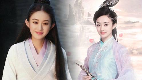 赵丽颖被粉丝要求不要再演古装剧了,原因太奇葩!