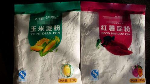 淀粉种类五花八门,油炸、勾芡、挂糊到底选哪种?今天终于明白了