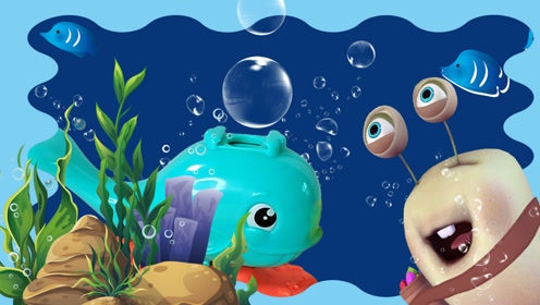 培乐多海底世界粘土 手工制作鲸鱼喷水