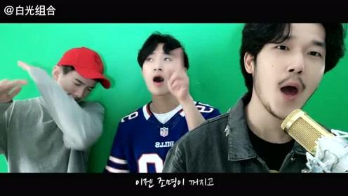 看封面你就知道是什么了 韩国欧巴唱《流行音乐串烧》