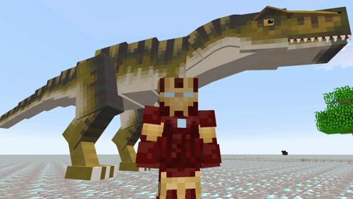 大海解说 我的世界钻石大陆75集 天降巨猪复活霸王龙