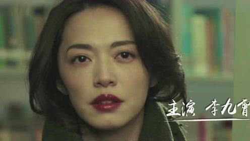 """""""A.R.T.文艺片计划"""" 宣传片 第一季片单公布"""