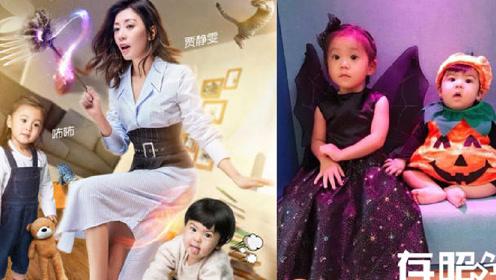 过气明星靠儿女翻身:贾静雯3岁女儿身价高达600万