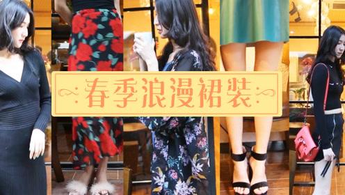 春天怎么少的了精致小裙子,春日穿搭浪漫裙装了解一下