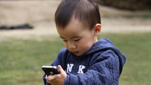 孩子沉迷手机,家长很是无奈,二喵教你3个方法,解除后顾之忧