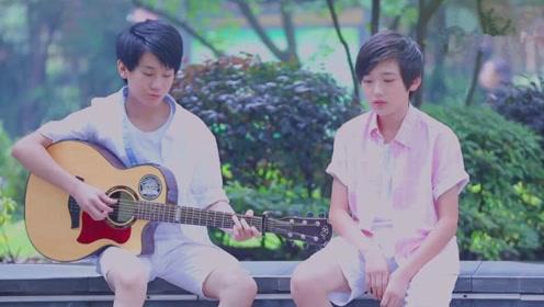 TF家族张真源、宋亚轩合唱的这首《彩虹》有没有甜到你们呢?