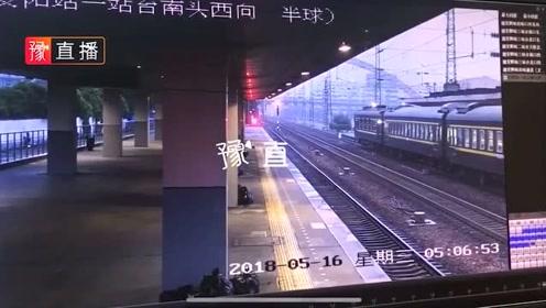河南安阳火车站:男子冲向疾驰的火车 被民警一把抓住
