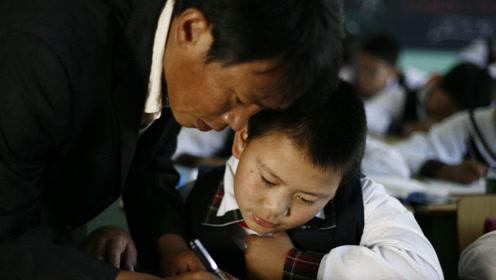 """全球遭遇教师短缺危机 美媒支招:要向中国学习""""尊师重教"""""""