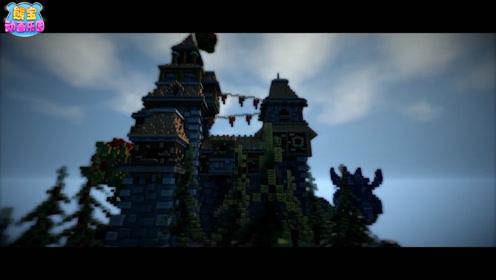我的世界震撼工程 飘在空中的奇幻城堡
