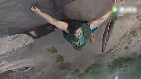 这个印度男不一般,为了心爱的人万丈悬崖也敢攀