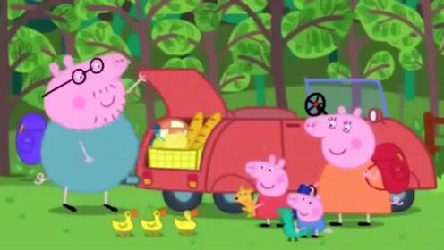 小猪佩奇:粉红猪小妹找恐龙蛋3