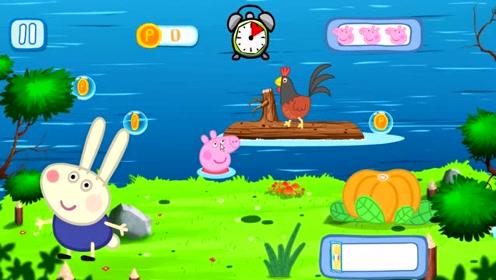 小猪佩奇亲子游戏粉红猪小妹过河ep5