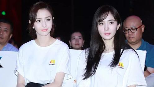 杨幂佟丽娅罕见合体 网友:她们这双下巴怎么回事?