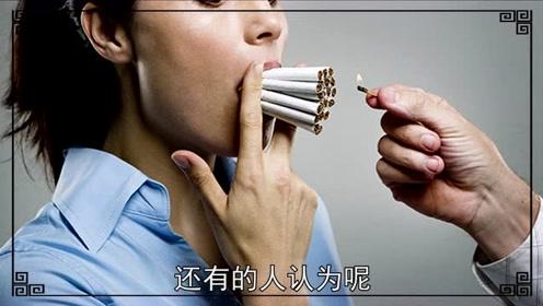 """""""好烟""""真的对身体伤害更小吗?"""