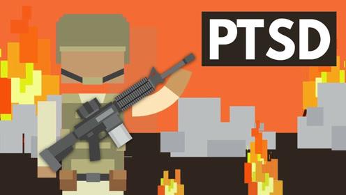 到底什么是创伤后应激障碍 PTSD