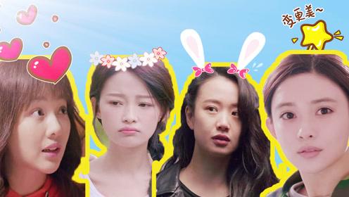 详解《凉生》四款女神,你最钟爱哪一款?