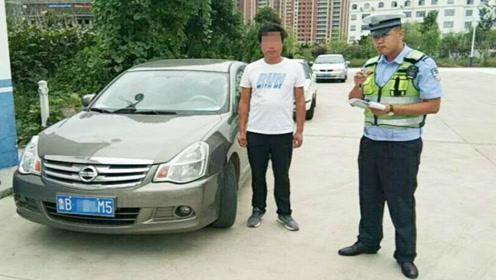 男子开车10多公里,连闯18个红灯,交警却没罚,这是怎么回事?