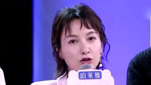 """吴昕回应机场造型被嘲像精神病,点名吐槽""""视觉中国不修图"""""""