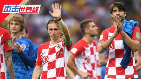 克罗地亚:扛起小国世界杯梦想的战士们 终于昂首离开