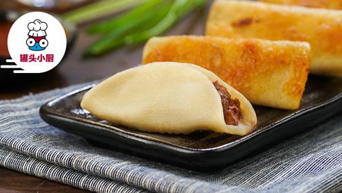 饺子皮别再包饺子啦!10分钟搞定全家早餐