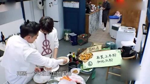 《中餐厅2》苏有朋首秀厨艺盐酥鸡受到强烈欢迎!