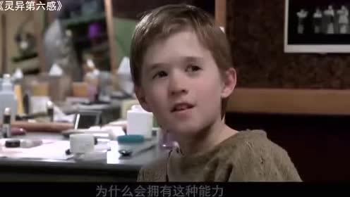 """男子不信男孩有""""阴阳眼"""", 发现自己已不在人间"""
