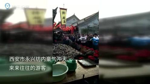 西安市永兴坊来往游客不论老少一碗摔碗酒 国庆两天超上万