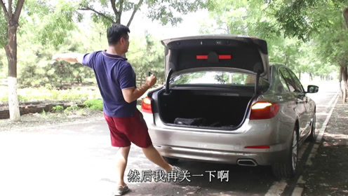 宝马525后备箱撩腿功能竟如此随意?瞬间觉得钥匙没用了!