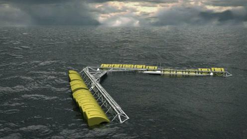 """老外解锁发电新方式,用""""圆规""""收集海浪,越浪电越多!"""