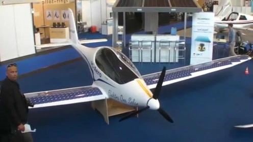 铺满太阳能面板的电动飞机上天啦!不仅省电,还自动驾驶哦!