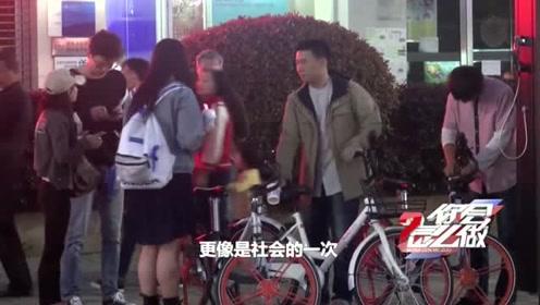 街头有人损坏共享单车,众人愤怒谴责:整体素质都被你拉低了